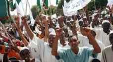 Sudanese protest against Trump's decision