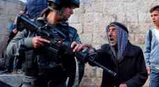 Palestinians 'Day of Rage' did not end yet ..