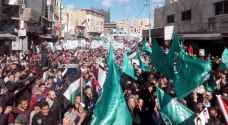 Thousands protest Trump's decision in downtown Amman