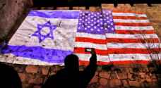 US expects the Western Wall in Jerusalem to be part of Israel: officials