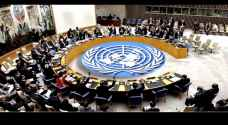 UN Security Council draft resolution would render Jerusalem recognition 'void'