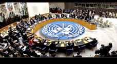 UN Security Council draft resolution would render Jerusalem recognition 'void'
