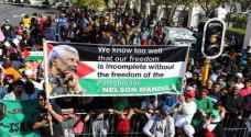 South Africa downgrades Israel embassy in support of Palestine