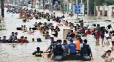 Dozens dead in Philippines' tropical storm
