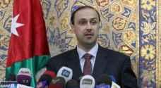 Jordan denounces Kabul and St Petersburg attacks