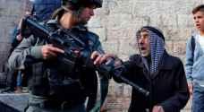 Palestinians condemn Likud's decision to annex West Bank settlements