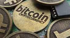 Bitcoins 'haram' in Islam, Egypt says