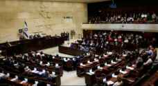 Knesset approves the amended draft law against Palestinians executing commando operations