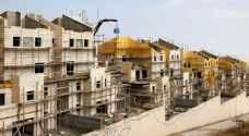 Israel to establish hundreds of settlement units