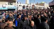 Demonstrations in Jordan over prices raising