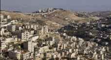 Israel shuts down Palestinian institutions in Jerusalem