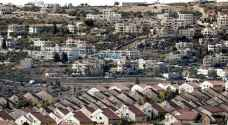 UN report: 206 international companies have ties to Israeli settlements