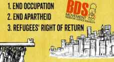 BDS movement for Palestinian rights nominated for Nobel Peace Prize 2018