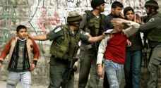 Twenty-one Palestinians detained in the West Bank