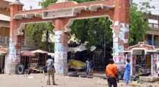 20 killed in three suicide attacks in Nigeria