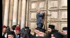 Jerusalem's Church of the Holy Sepulchre closes protesting Israeli policies