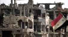 US calls an urgent meeting in Jordan to discuss Syria