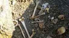 Bones found during maintenance work in Amman