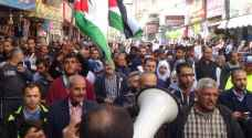 Jordanians take to streets in Zarqa, Karak to protest price hike