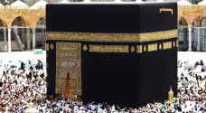 Broker tries to sell fake Kaaba cloth for $2.1 million