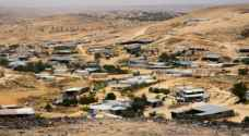 Israel to demolish Bedouin village displacing 350 Palestinians
