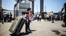 Rafah crossing to open for 3 days