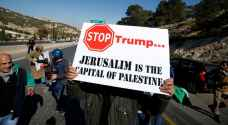 Jordan slams Trump's promise to move embassy to Jerusalem
