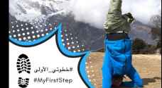 UNRWA school alumnus in Amman climbs Everest to raise funds