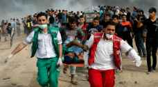 Friday of Rebellious Youth: Gazans protest for 5th consecutive week