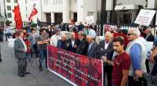 On Labour Day: Protests outside the Social Security Corporation