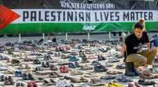 Avaaz: Palestinian Lives Matter
