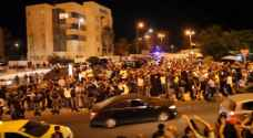 Jordanians protest until the early hours of Saturday