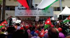 Jordanian unions strike against the Income Tax Bill again
