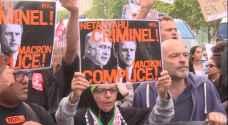 France: Protesters denounce Netanyahu's visit