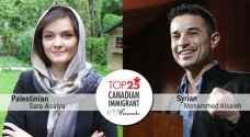 Two Arab refugees receive Top 25 Canadian Immigrant Award