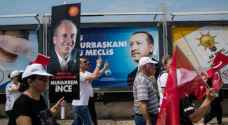 Turkey's election SYSTEM: what has changed?