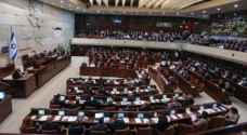 PA condemns Israeli bill aimed at slashing funds