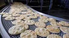 300 Bakeries shut down since lifting bread subsidies