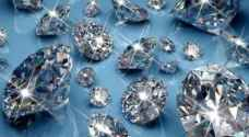 A quadrillion tons of diamonds discovered