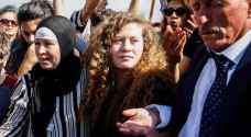 Ahed Tamimi makes her way home