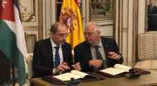 Spain approves €30 million to finance RSDSC Jordanian Project