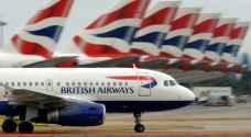 Air France, KLM, British Airways cuts flights to Tehran