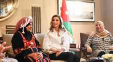 Queen Rania meets women from Jordan Food Week