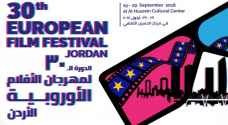 30th European Film Festival - Jordan