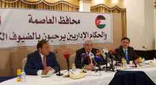 Muasher: Jordanians pay high taxes