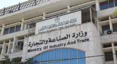 Ministry of Industry & Trade warns citizens against 'collectors'