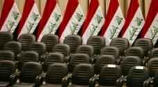 Adel Abdul Mahdi forms new Iraqi Cabinet