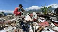 Morning earthquake hits Indonesia (again)