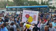 Municipality strike: Hundreds strike for second day demanding workers rights