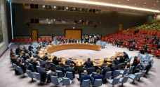 UN Security Council discusses Palestine in New York